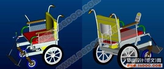 自行走轮椅