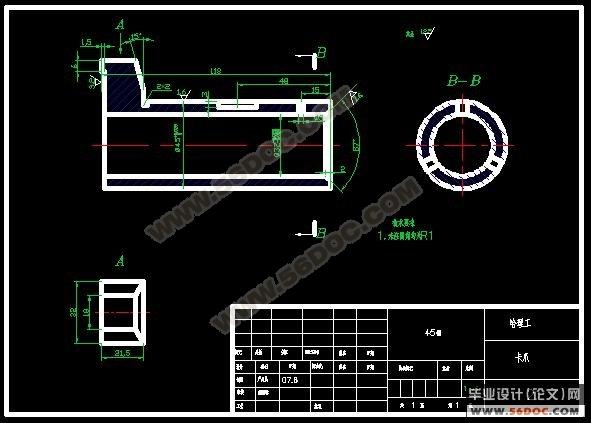 机械工艺夹具毕业设计199铣床杠杆的机械加工工艺规程