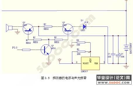 电路 电路图 电子 原理图 455_296
