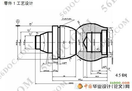 数控轴类加工_数控车床编程实例轴类零件综合车削加工