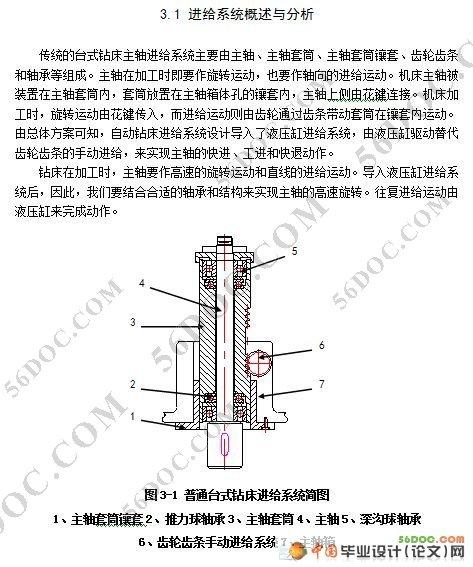 我们是提供温湿度测量控制系统的厂家--北京蓝阳鼎点,你可以设定温度