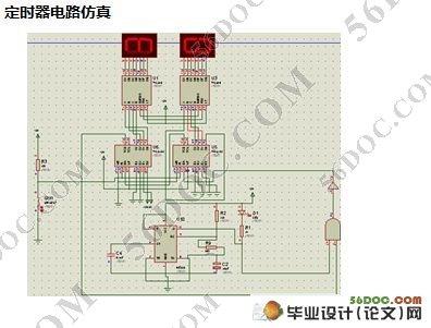 模拟电路,数字电路,逻辑电路,plc电路的区别是什么?(图18)