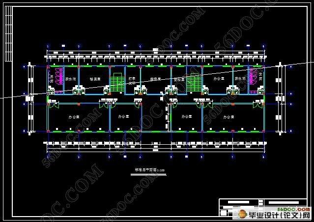 钢筋混凝土框架结构节点设计研究