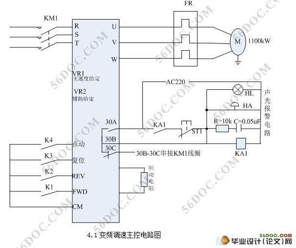 电路 电路图 电子 原理图 607_508