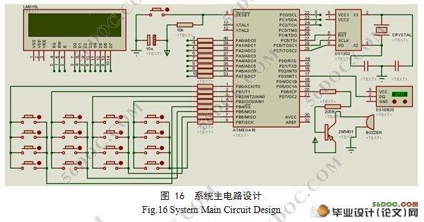 电路 电路图 电子 原理图 612_321
