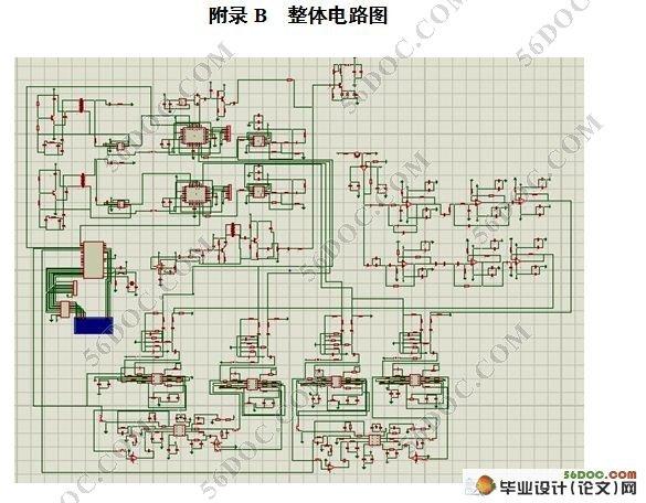 激光测距仪系统设计(机械图,电路图,c语言程序