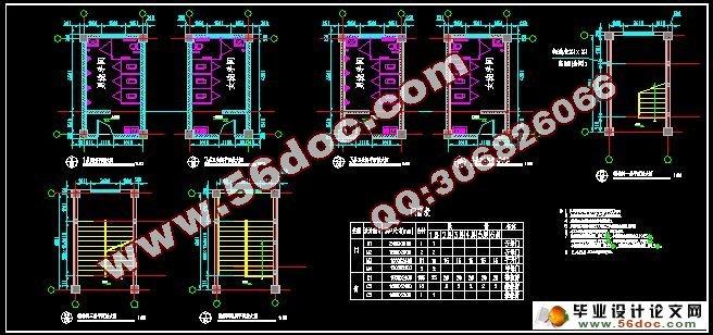 六层4700平米大连大学办公楼设计 建筑图,结构图,总平面图