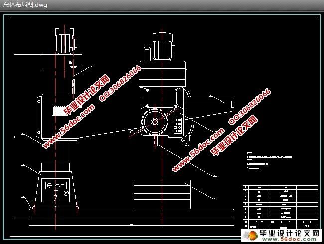 基于plc的摇臂钻床电气控制设计