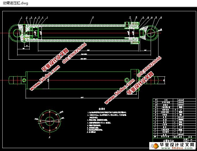 25t液压挖掘机主铲工作装置与驱动系统设计