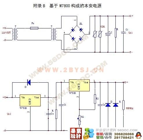 电动机控制箱主电路电源指示灯电源安装在主回路空气开关上面.