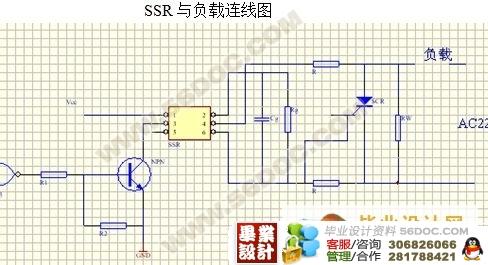 基于单片机的校园打铃系统设计_毕业设计说明书(论文)