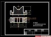 法兰盘的机械加工工艺及专用夹具设计(课程设计)